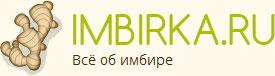 логотип Имбирка.ру